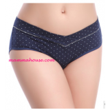 Maternity Panties - Low Waist Dark Blue