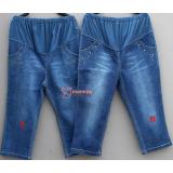 Maternity Jeans - 7 Jeans 2 Design