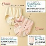 Mamma Confinement Panties - JP Waterproof (4 colors to choose)