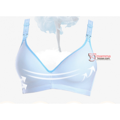 T Nursing Bra - Joy Seamless Pink