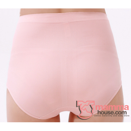 Maternity Panties - Seamless Panties Pink