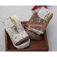 Confinement Sock - Peter Rabbit