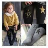 Baby Hose - Korean Knitted Star Black or Grey