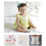 Baby Socks - Korean Cotton Soft (5 colors)