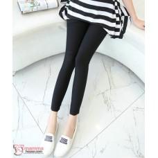 Maternity Long Pants - Legging Fit Black