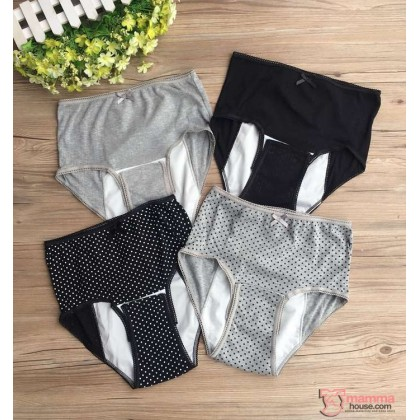 Mamma Confinement Panties - JP Waterproof (Black or Grey)