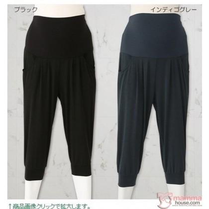 Maternity Pants - JP 7 Cotton Lantern