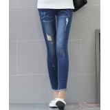 Maternity Jeans - 9 Slim Trash Dark Blue