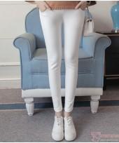 Maternity Pants - Long Slim Fit White