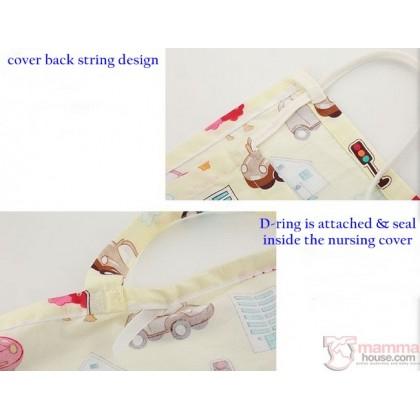 Nursing Cover Sheet - Stripe Star