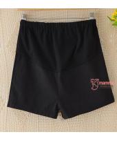 Maternity Shorts - Mini Mini Black