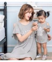 Nursing Set - Happy Smile Grey (plus baby romper)