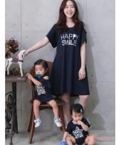 Nursing Set - Happy Smile Dark Blue (plus baby romper)