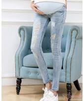 Maternity Jeans - Light Blue Destruct