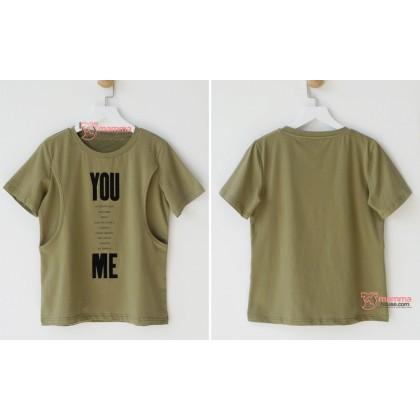 Nursing Tops - You, Me (Dark Green)