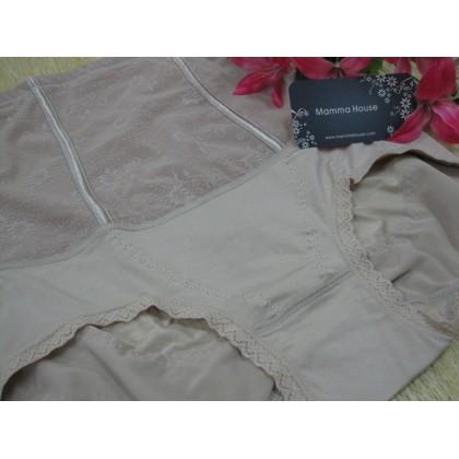 Slimming - Panties High Waist Skin