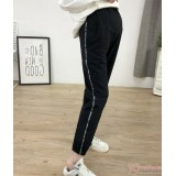 Maternity Pants - Long Letter Cotton Black