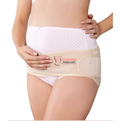 Maternity Support Belt - Skin or black (free size)