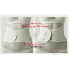 Maternity Support Belt - 3pcs Skin or White (belt)