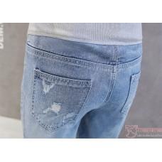 Maternity Jeans - Knees Kitten