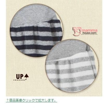 Maternity Shorts - JP Cotton Stripe (Dark Blue or Light Grey)