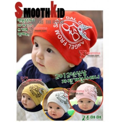 Baby Hat - Wings Yellow or Light Grey
