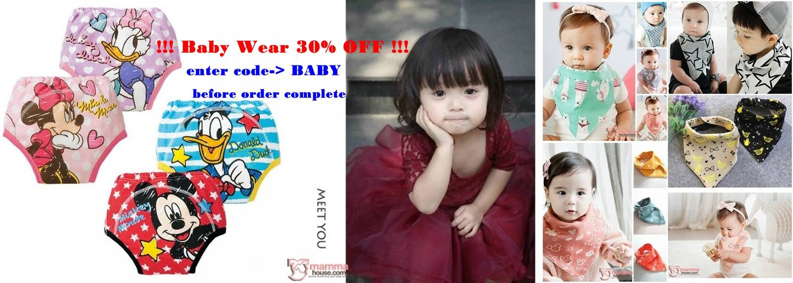 Baby products on SALES!