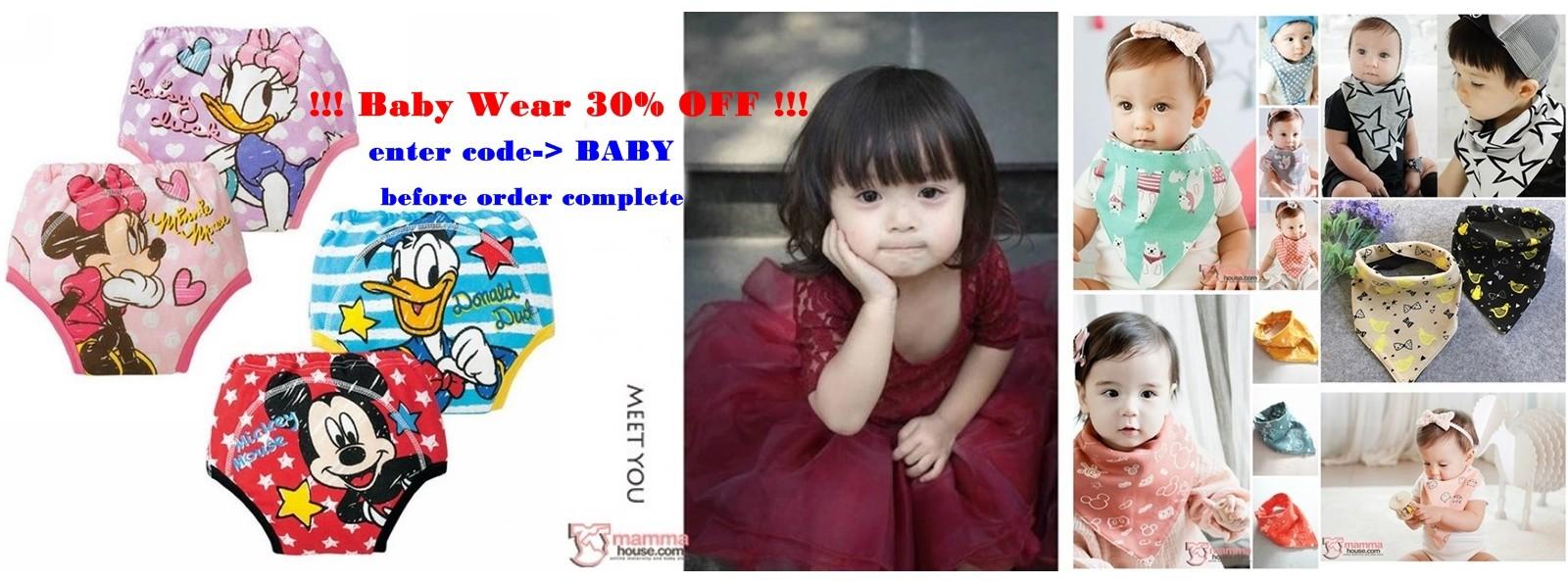 0947661436886 Pregnancy Long Dress Online Malaysia – DACC